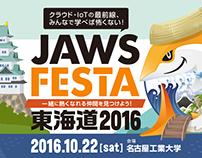 JAWS Festa 2016