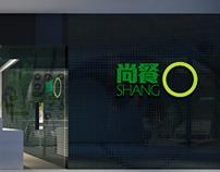 Shangcan Restaurant