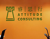 Attitude Consulting