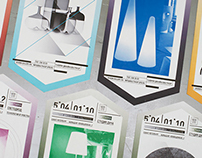 Exhibition Graphics for Bulthaup Design Gallery