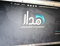 Madar | Responsive News Website