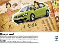 Volkswagen Moldova
