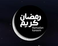 Ramadan e-Greeting 4
