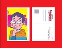 carahirup - Postcard Series