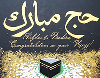 Hajj Mubarak Canvas (congratulation on pilgrimage)