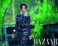 Kim Kardashian - Harper's Bazaar