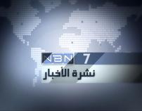 NBN News opening