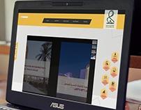 web design for PNU