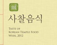 Taste of Korean Temple Food Week,2012_brochure