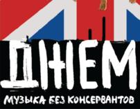 Jem music festival