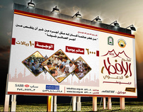 Project Islamec Center - Mokhiam Al Eftar