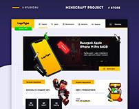 Веб-Дизайна для MINECRAFT PROJECT