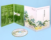 Book of Seasons A Year in Kanazawa