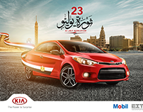 kIA JULY REVOLUTION GREETING