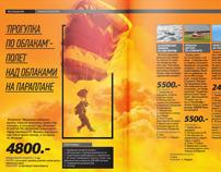 catalogue www.kupikaif.ru