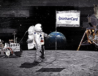 ShinhanCard CAST9 Title 2