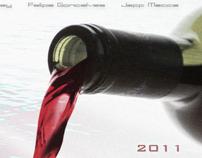 Water/ Wine Neo/ Noir