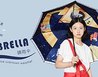 一幅画,一把伞
