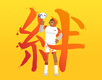 RWCxMastercard - GIPHY Stickers 🏉🇯🇵