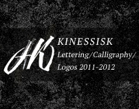 Logos/Lettering/Calligraphy 2011-2012