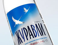 Vodka Juravli