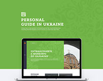 MoreInfo     Your Personal Guide