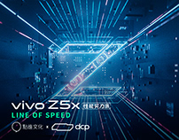 vivo z5x- line of speed