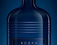 Vodka Podlodka