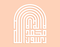 Square Kufi typography