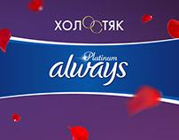 Always | show Bachelor | website