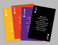 Khayyam Playing Cards