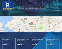 Κατασκευή ιστοσελίδας paradiseparking.gr