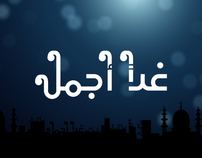 "Ghadan Ajmal ""A Beautiful Tomorrow"""