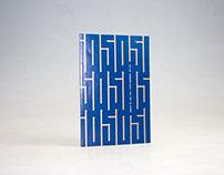 设计之道 余秉楠教授平面设计/研究/教学50年回顾展展成设计