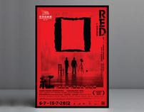HKREP - RED