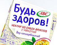 Nectars «BUD' ZDOROV»