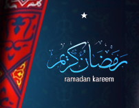 Brands in Ramadan 2012