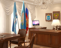 The office of the head of administration