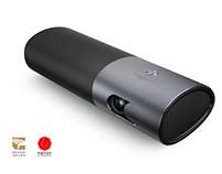 Wanbo intelligent speech projector