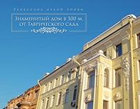 Apartment on the Tavricheskaya street in St. Petersburg