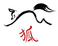 Kitsune Logo