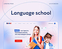 Landing page for a school of foreign languages