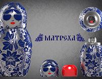 thermos matreshka