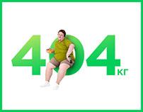 Аdaptive fitness site