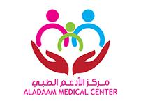 Al Adaam Medical Center infographics , Qatar