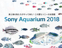 Sony Aquarium Main Visual