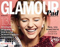 Glamour cover RU Dec