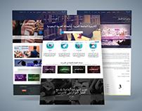 LMS Website Design | Learning Management System