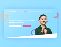 Landing page for a company arranging holidays for child
