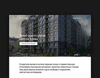 Dreamhouse — real estate website